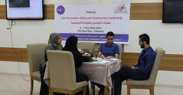 """Photo of YPC receives training in """"Public Leadership and Communication Skills"""""""