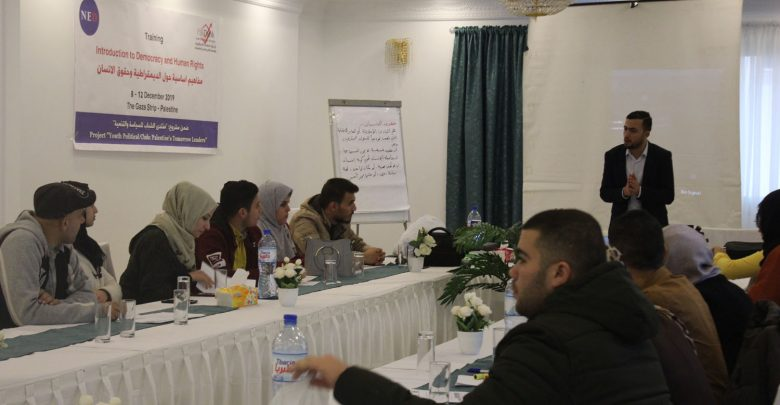 Photo of YPC learns about democracy and human rights in a new training module