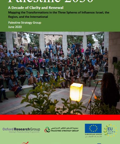 Photo of 'Palestine 2030' Strategic Report