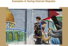 Photo of Policy paper: Palestinian Non-Violence Examples in facing internal disputes