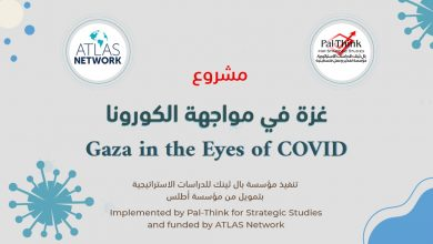 Photo of Ripple Effects of Covid on Textile Sector in Gaza: Radio Episode
