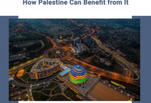 Photo of Policy Paper: The Rwandan Experience: How Palestine Can Benefit from It