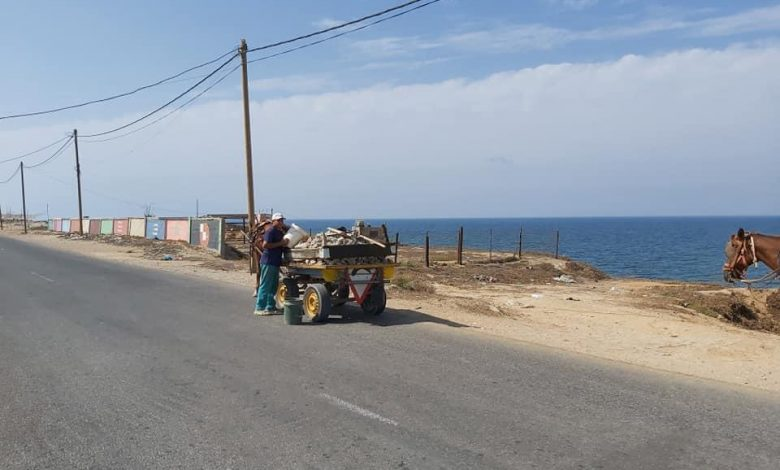 Photo of Gaza Buried Treasure