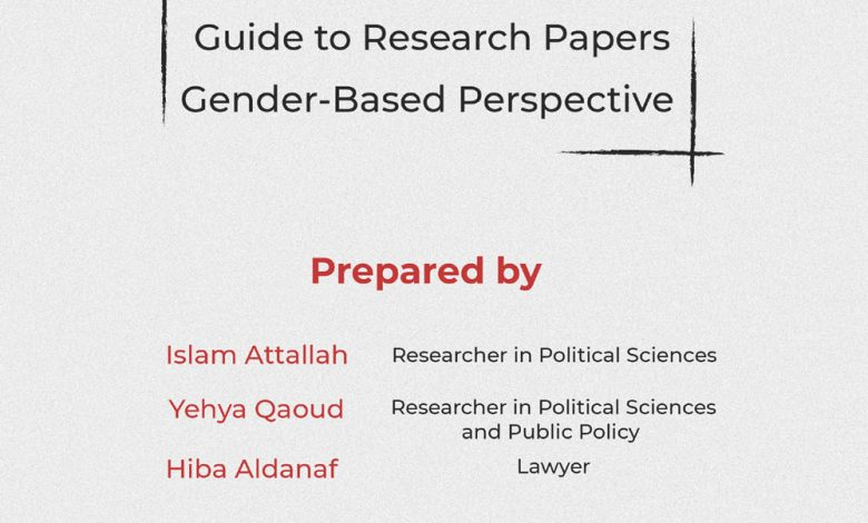 Photo of Guide of Gender-based research papers