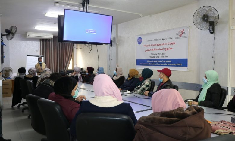 Photo of Pal-Think for Strategic Studies Is Carrying Out A Series of Meetings on Democracy and Gender-Based Violence
