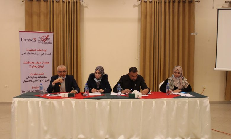 Photo of Youth Creativity: A Roundtable Discussion by Pal-Think to Discuss 7 Research Papers on Women's Issues