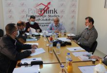 Photo of Pal-Think for Strategic Studies Holds Its Annual General Assembly Meeting