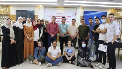"""Photo of Pal-Think concludes """"Youth Ambassadors for Liberty and Entrepreneurship"""" Training programme"""