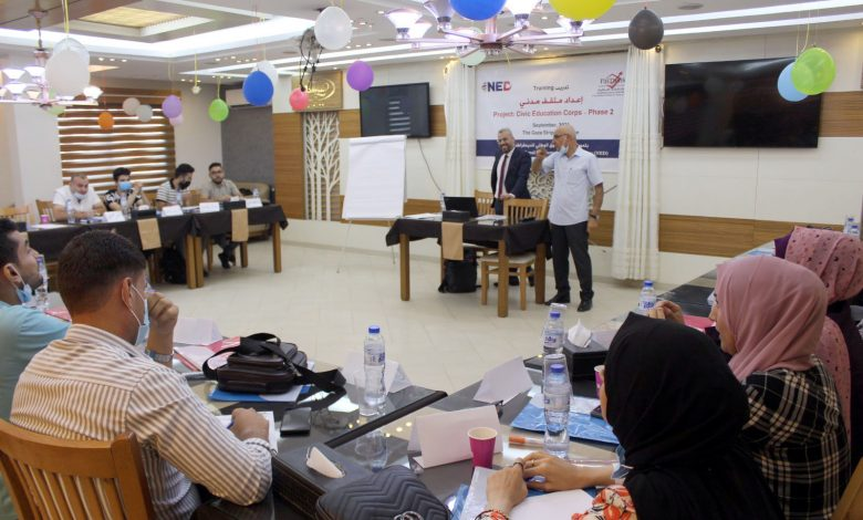 """Photo of Pal-Think has inaugurated the second phase of the """"Civic Education Corps"""" project"""