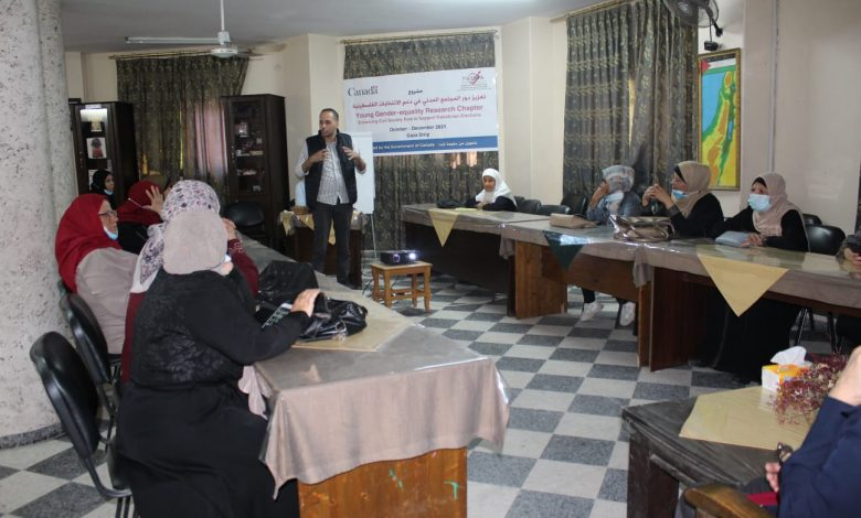 Photo of PalThink launching series of awareness-raising sessions on democracy and human rights issues