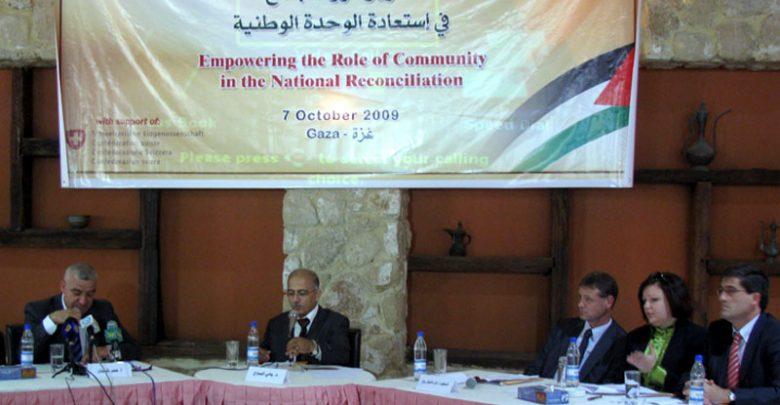 """صورة خلال مؤتمر نظمه """"بال ثينك"""" في مدينة غزة هناك فرصة حقيقية لإنهاء حالة الانقسام واستعادة الوحدة الوطنية"""