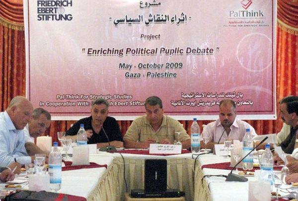 صورة جلسة حوارية بغزة لمناقشة فرص السلام مع الحكومة الإسرائيلية الجديدة وأثر التمويل الدولي على الفلسطينيين