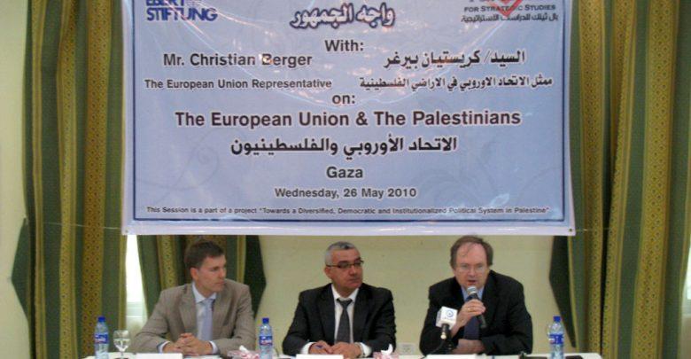 """صورة بيرغر: """"الاتحاد الأوروبي يقف بجانب الفلسطينيين من أجل تحقيق الهدف المتمثل بإقامة الدولة الفلسطينية"""""""