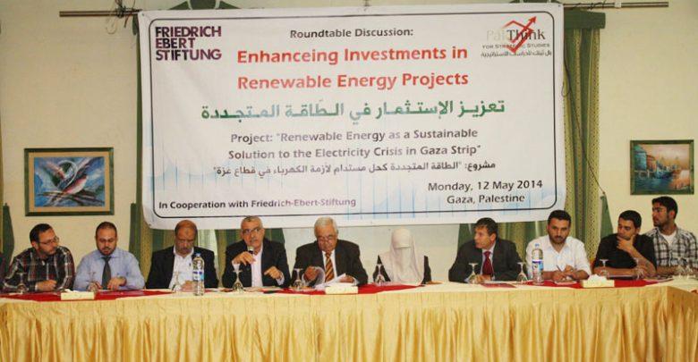 """صورة ورشة عمل بعنوان """"تعزيز الاستثمار في الطاقة المتجددة"""""""