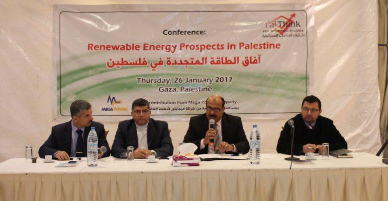 صورة خلال مؤتمر نظمته بال ثينك: التوجه للطاقة المتجددة يساهم في حل أزمة الكهرباء ويفتح أفاق التنمية المستقبلية