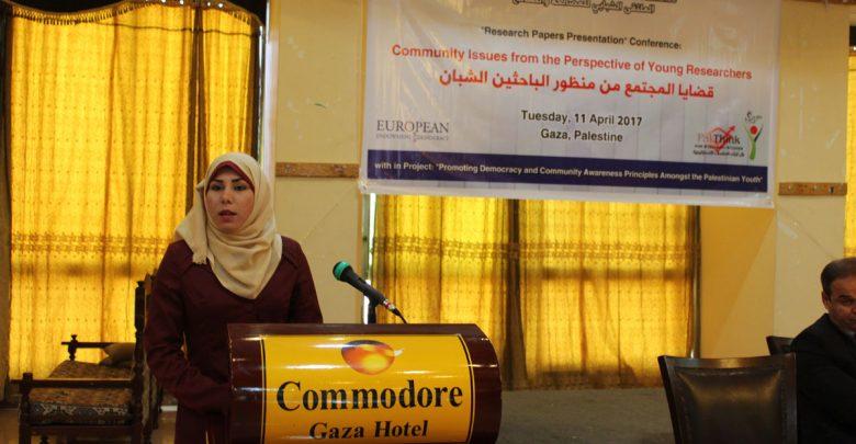 Photo of ورقة بحثية: تمكين الأشخاص ذوي الإعاقة في قطاع غزة آفاق و تحديات – للباحثة الشابة: تغريد جبر نجم