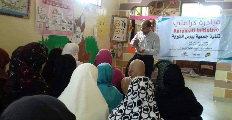 """صورة بحضور 100 سيدة من منطقة الشابورة بمحافظة رفح اختتام مبادرة """"كرامتي"""""""