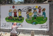 """صورة اختتام مبادرة """"بكرة احلى بلا عنف"""" شرق محافظة خانيونس"""