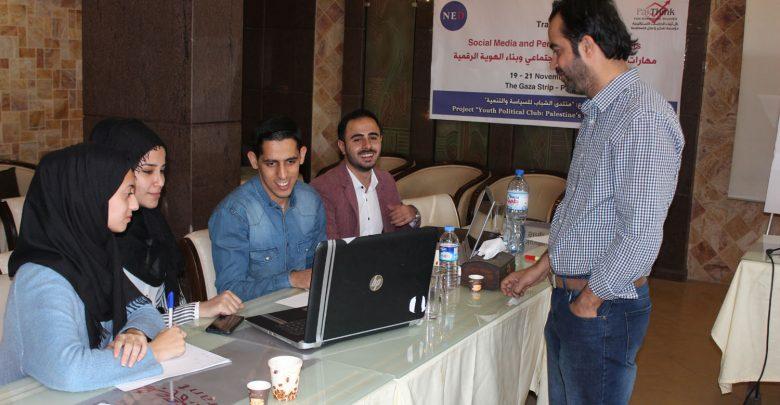 "Photo of اختتام تدريب ""مهارات منصات التواصل الاجتماعي وبناء هوية رقمية"""