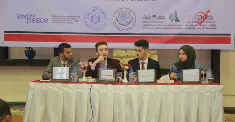 Photo of من غزة والضفة الغربية: طلاب وأكاديميي الجامعات يقدمون رؤيتهم للمصالحة الوطنية