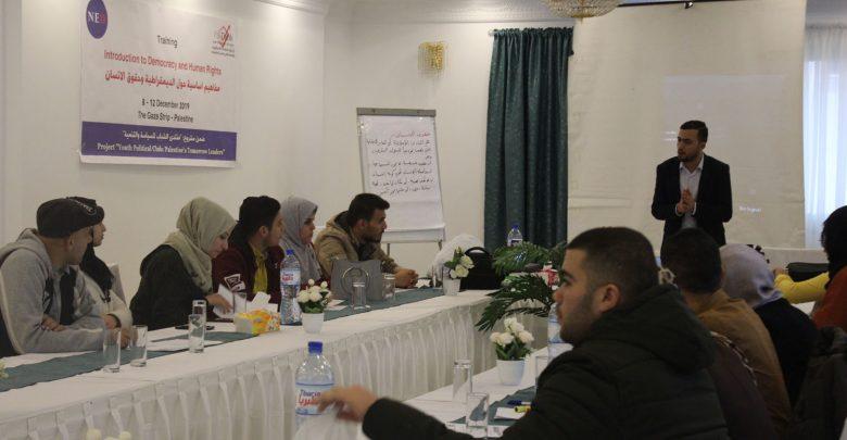 """صورة افتتاح تدريب """"تعزيز مهارات الضغط والمناصرة في مجال الديمقراطية وحقوق الإنسان""""."""