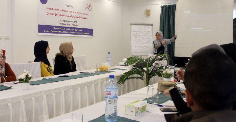 """صورة اختتام تدريب """"تعزيز مهارات الضغط والمناصرة في مجال الديمقراطية وحقوق الإنسان"""""""