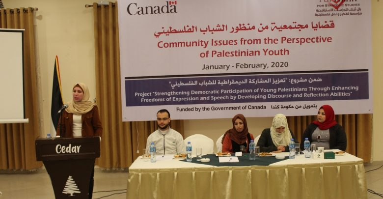 "Photo of جلسة نقاش بعنوان "" قضايا مجتمعية من منظور الشباب الفلسطيني"""