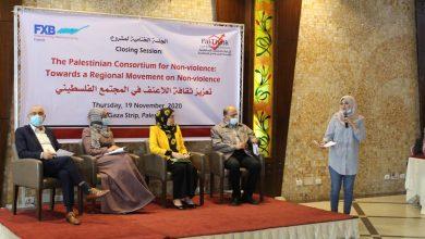 """صورة بال ثينك تعقد مؤتمرها السنوي حول """"تعزيز دور المجتمع المدني في نشر ثقافة وقيم اللاعنف و التسامح"""""""