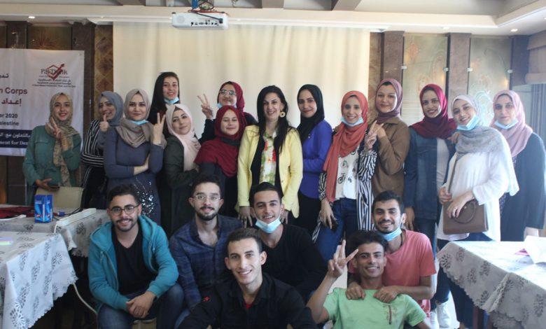 صورة اختتام البرنامج التدريبي لإعداد مثقف مدني شبابي