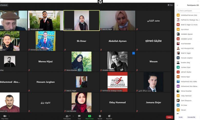 صورة منتدى التثقيف المدني في بال ثينك للدراسات الاستراتيجية ينفذ لقاءات توعية حول الديمقراطية والنظام الانتخابي الفلسطيني