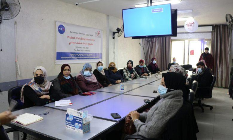 صورة بال ثينك للدراسات الاستراتيجية تنفذ سلسلة من لقاءات توعوية حول الديمقراطية والعنف المبني على النوع الاجتماعي