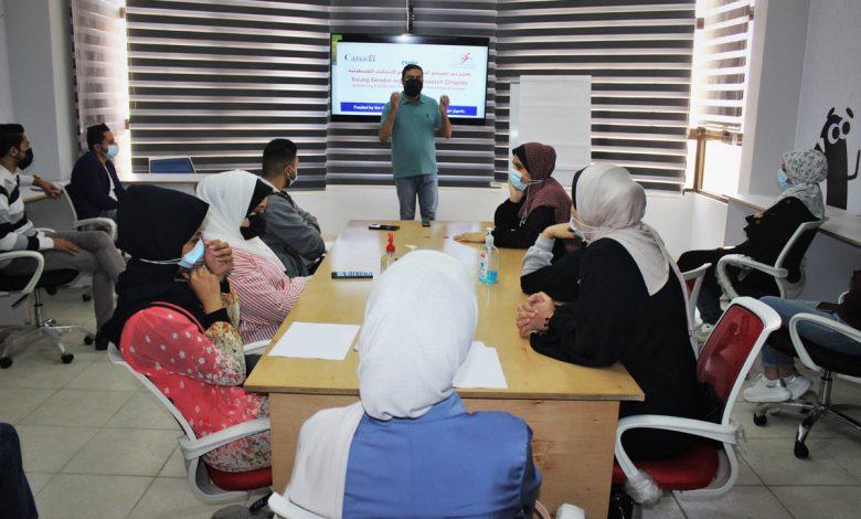 صورة بال ثينك للدراسات الاستراتيجية تنفذ أربع جلسات توعية حول قضايا الانتخابات بالتعاون مع مؤسسات المجتمع المدني