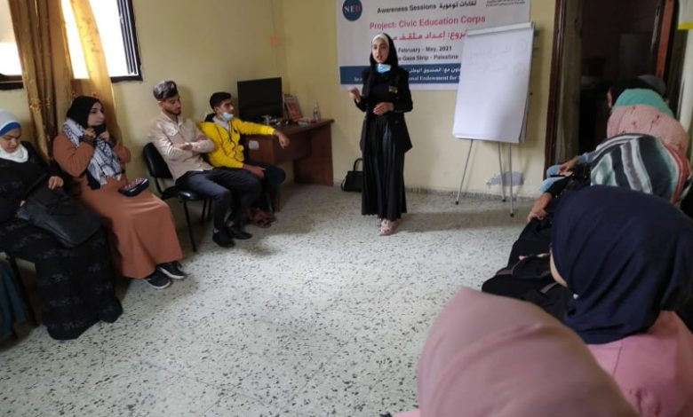 صورة هيئة التثقيف المدني في بال ثينك تنفذ لقاء توعية بجمعية الشباب والبيئة