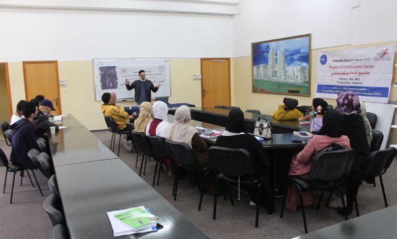 صورة هيئة التثقيف المدني تنفذ لقاء توعية حول العنف المبني على النوع الاجتماعي بجامعة فلسطين