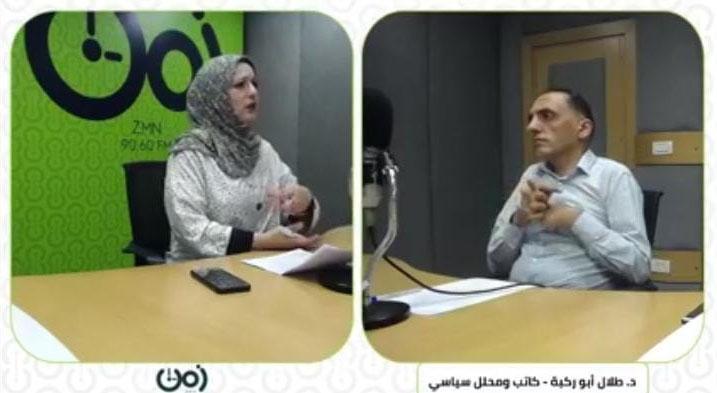 صورة لماذا تمثل الانتخابات أولوية للمجتمع الفلسطيني؟
