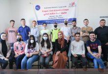 صورة بال ثينك للدراسات الاستراتيجية تواصل تنفيذ جلسات التوعية التي تستهدف طلاب الجامعات