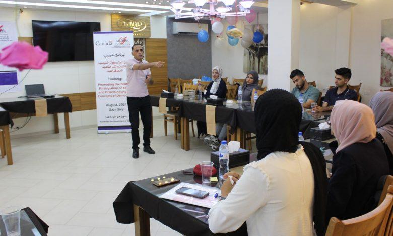 """صورة بال ثينك تختتم برنامجاً تدريبياً بعنوان """"تعزيز المشاركة السياسية للشباب ونشر مفاهيم الديمقراطية"""""""