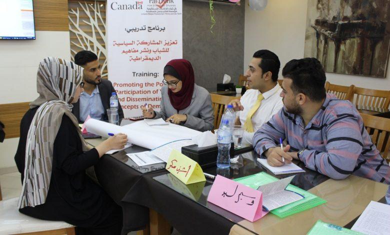صورة افتتاح برنامج تدريبي حول المشاركة السياسية للشباب ونشر الديمقراطية.